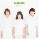 Negicco / 圧倒的なスタイル (NEGiBAND ver.)