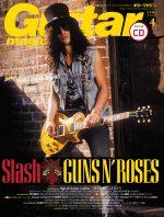 guitar-mag_201604