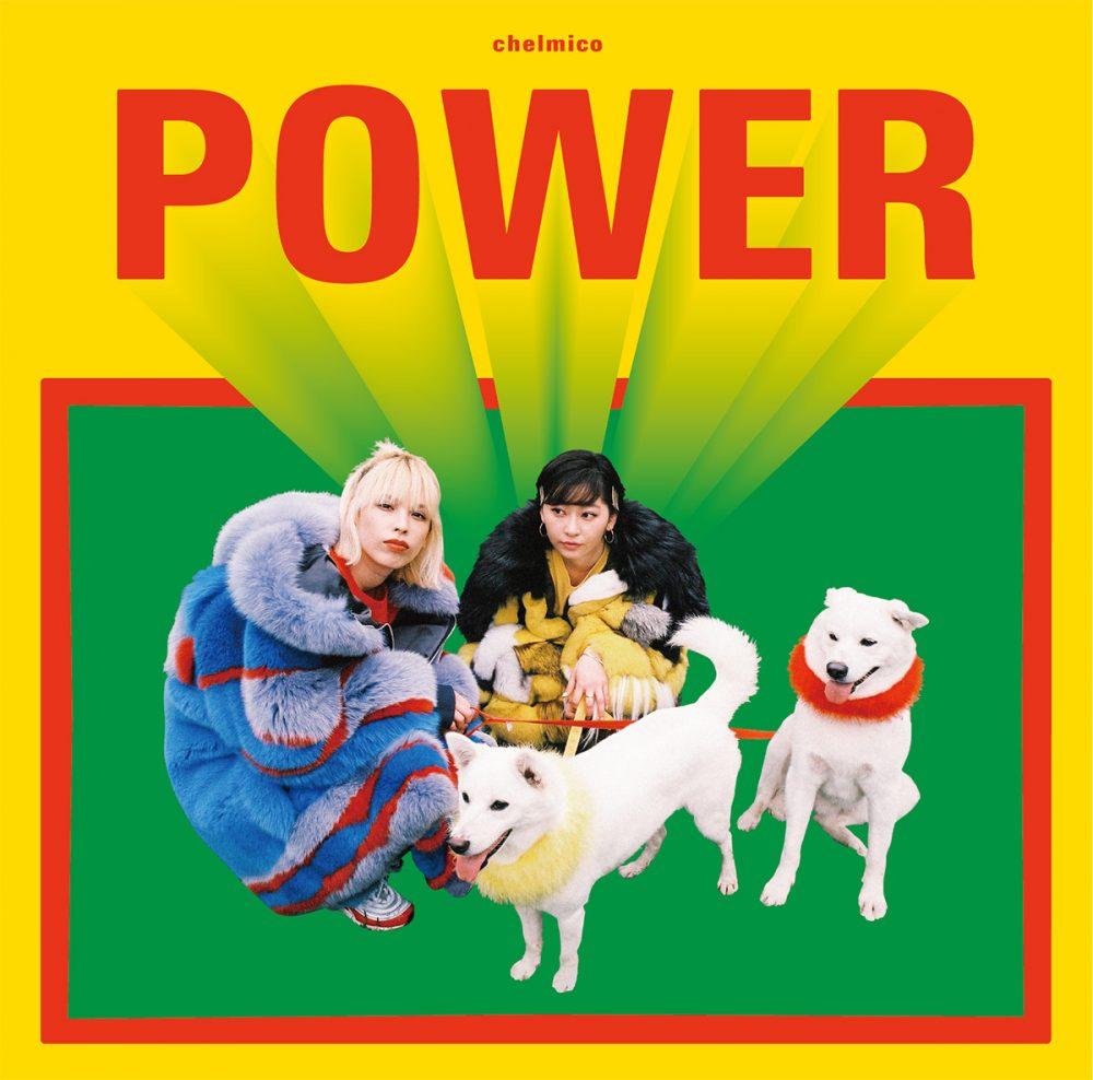 chelmico_POWER_jacket2