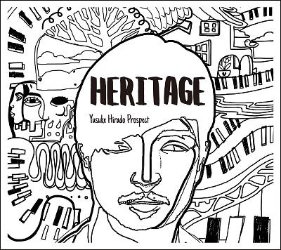 heritage_fix_prospect