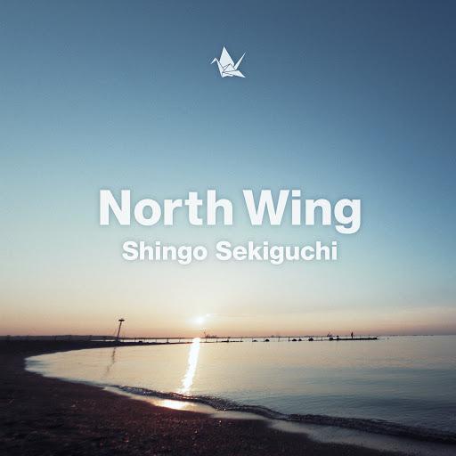 sekiguchi_northwing